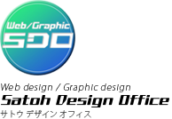 Web design/Graphic design SatohDesignOffice サトウデザインオフィス